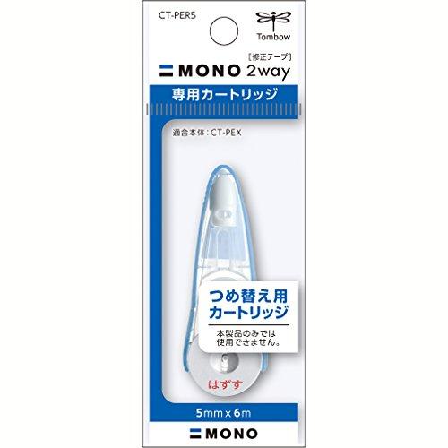 トンボ鉛筆 修正テープ MONO モノ2wayカートリッジ 10個 CT-PER5-10P