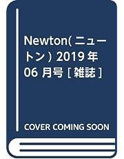 Newton(ニュートン) 2019年 06 月号 [雑誌]