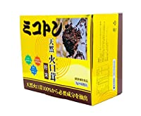 ミコトン(天然 火口茸)健康補助食品 1g×42包入(粉末)