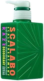 スカラボ 薬用スカルプトリートメント KAZE 300ml