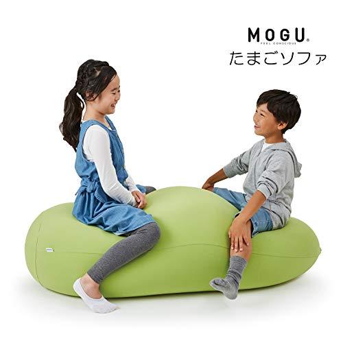 MOGU(R)『たまごソファ』