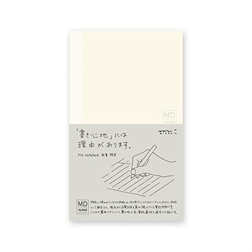 Midori MD Notebook - Medium, Ruled Paper