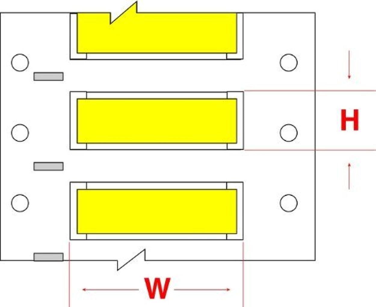 思慮のないスペード重荷Brady DR-500-2-YL PermaSleeve Heat Shrink Tubing 2 x 0.851 H Polyolefin Yellow (Pack of 500) [並行輸入品]