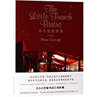 The Little French Bistro (Chinese Edition)