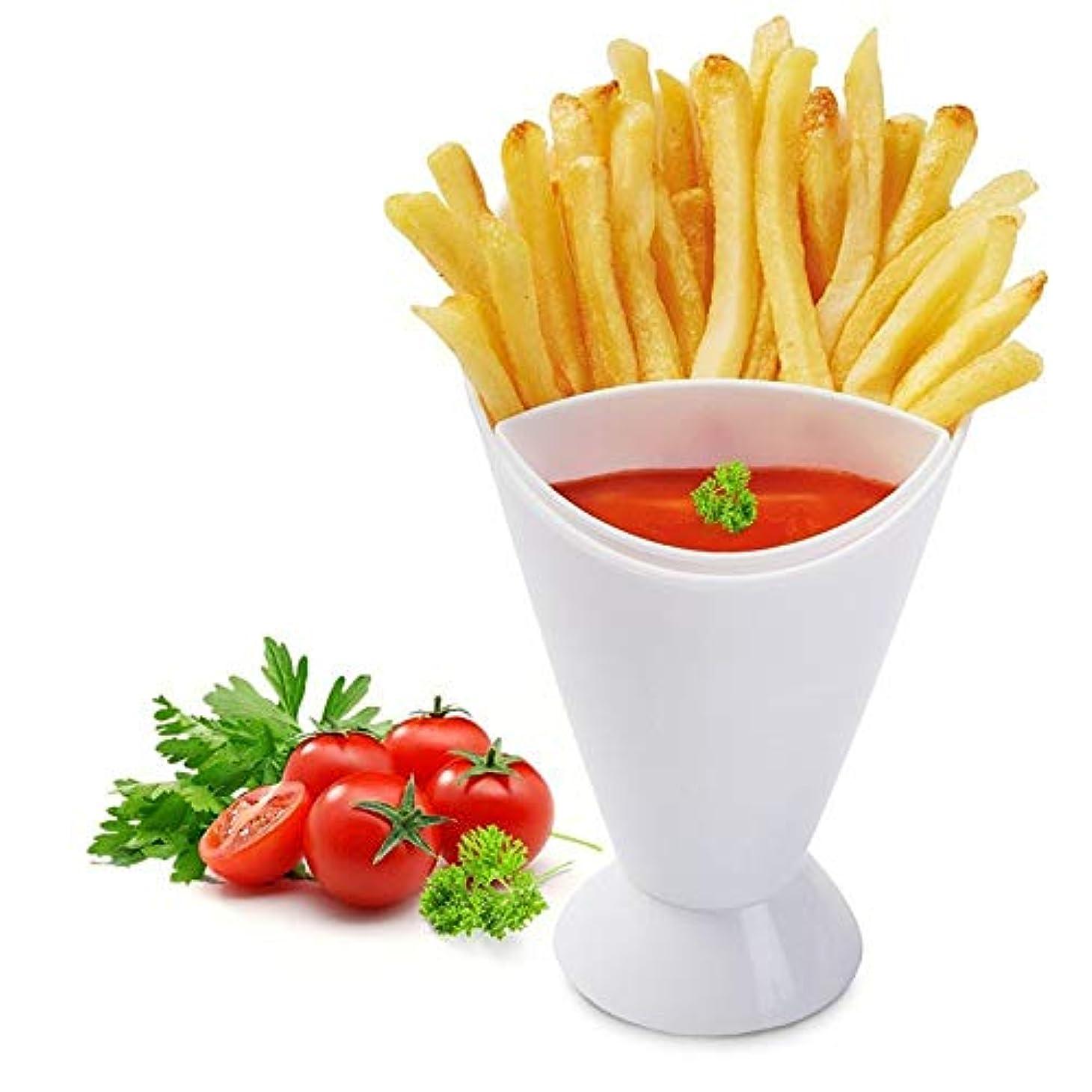 スリム手術バイナリMaxcrestas - French Fry Chips Cone Salad Dipping Cup Kitchen Restaurant Potato Tool Tableware Assorted Sauce Ketchup Jam Dip Cup Bowl