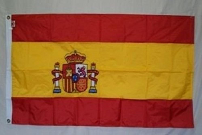 についてきらめきアンデス山脈5?x 8刺繍縫製スペインSolarMaxナイロンフラグ5?' x8?'バナーグロメット