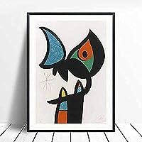 DMFNGJSD 数字油絵 フレームレス 、数字キット塗り絵 手塗り DIY絵-Abstract Colourful ,デジタル油絵 40x50 cm