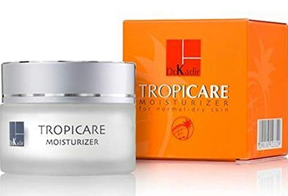土器ブリッジ引き出しDr. Kadir Tropicare Moisturizing Cream for Normal Dry 75ml