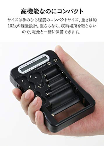 enevolt(basic)ユニバーサル電池チェッカーCR-V3CR-P22CR5CR123ACR26Pボタンコイン電池単1単2単3単4単53RSYSTEMS乾電池専用ブラック