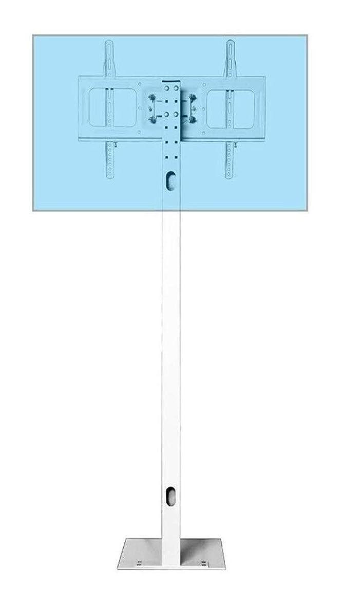 世界記録のギネスブック謎酔うZWJ-テレビスタンド 調節可能なフロアテレビスタンド、チルトスイベル液晶テレビモニターの表示(32から70インチ)スタンド テレビ台