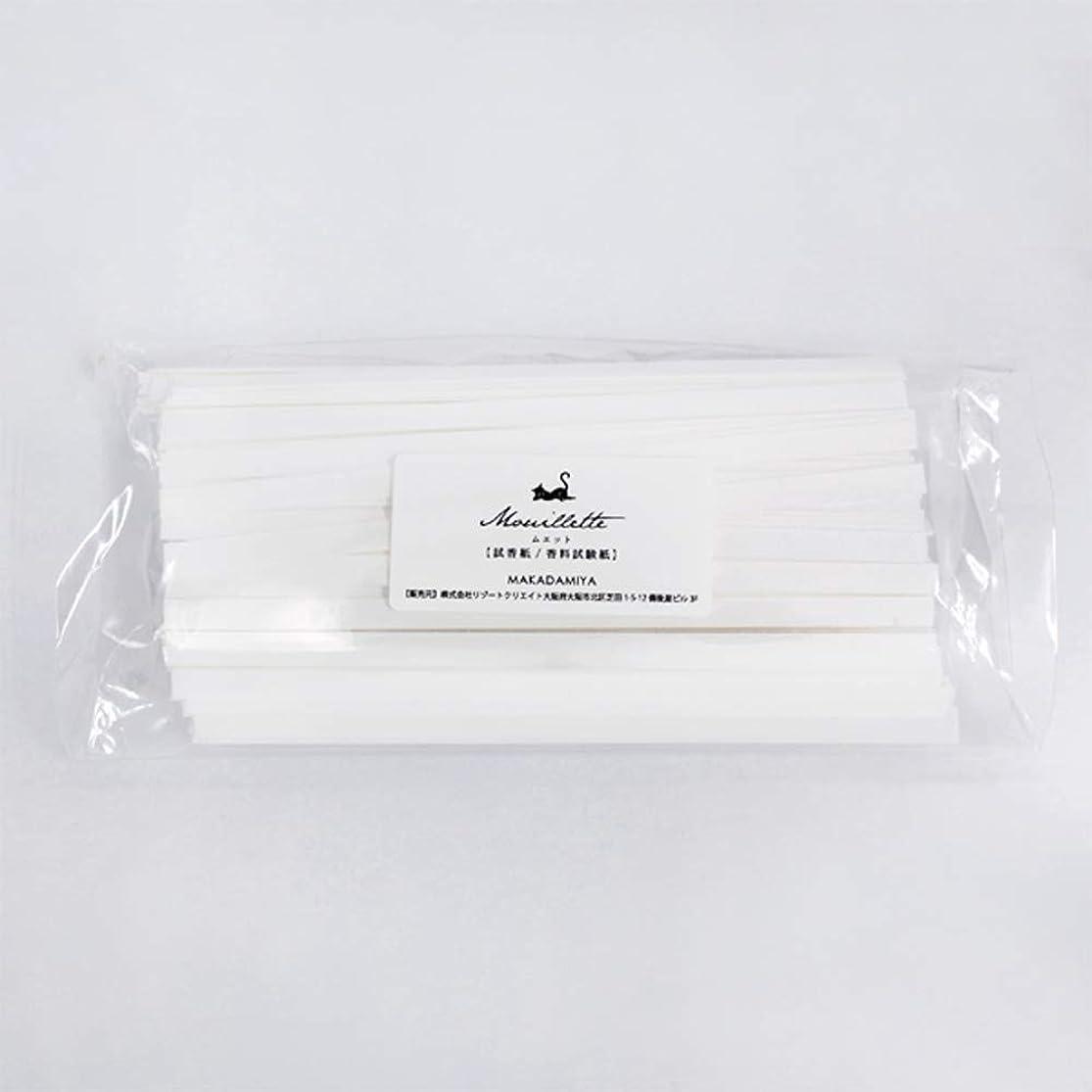 敬の念ノベルティ無しムエット500本入り 大容量 プロ用(アロマ検定試験対応 試香紙 香料試験紙)