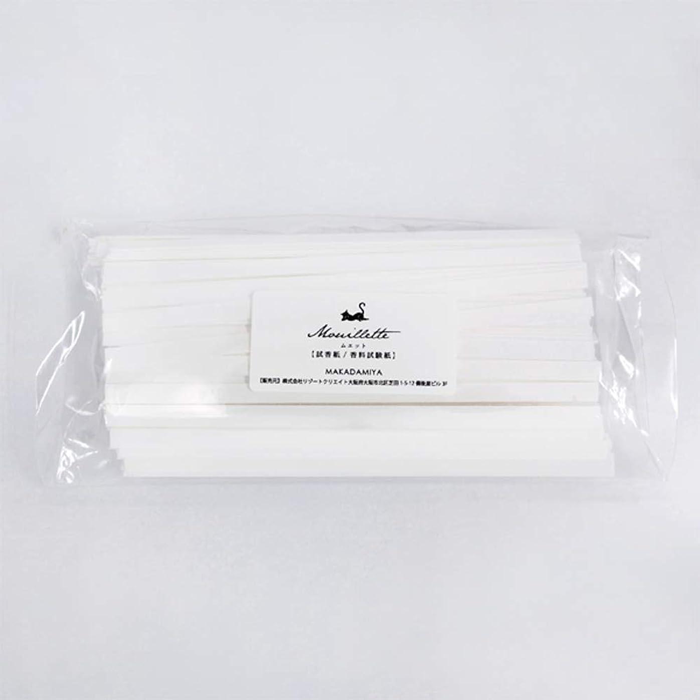 たぶんキリマンジャロ異邦人ムエット500本入り 大容量 プロ用(アロマ検定試験対応 試香紙 香料試験紙)