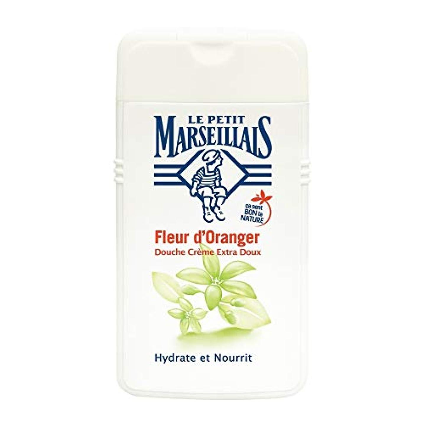 無一文ループ過度の「オレンジフラワー」 シャワークリーム フランスの「ル?プティ?マルセイユ(Le Petit Marseillais)」 250ml ボディウォッシュ