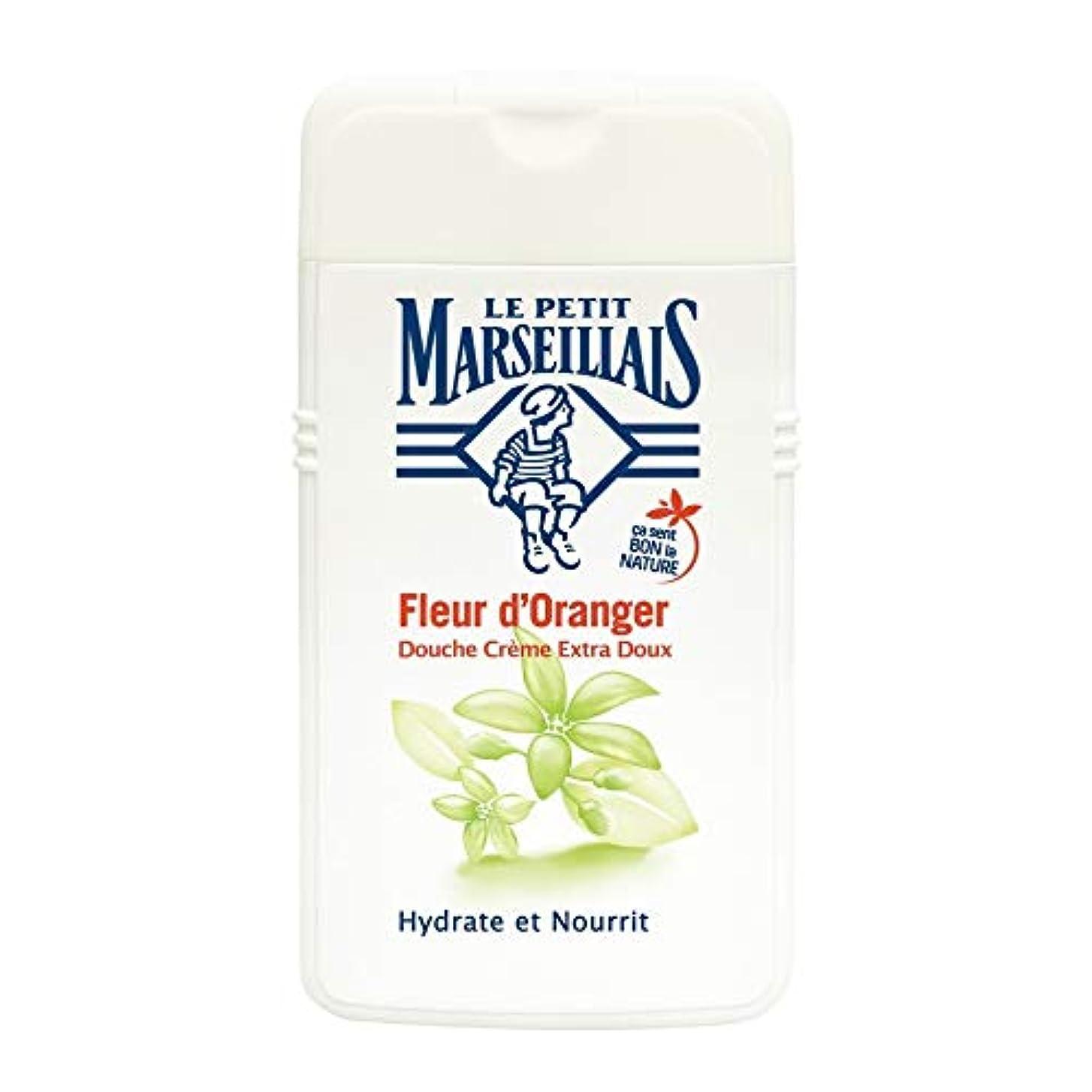 フィドルチーズ平日「オレンジフラワー」 シャワークリーム フランスの「ル?プティ?マルセイユ(Le Petit Marseillais)」 250ml ボディウォッシュ