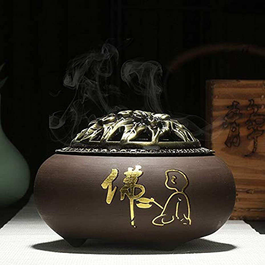 コメンテーター死バレエCeramic Incense Stove, Purple Sand, Antique Copper Cover, Tripod Incense Stove, Incense Stove, Buddha Religious Appliance (仏)