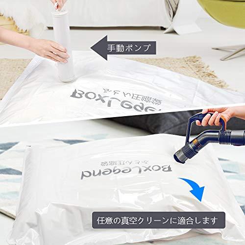 BoxLegend布団圧縮袋4枚組【130×100cmポンプ付き】高密封性ふとん圧縮袋