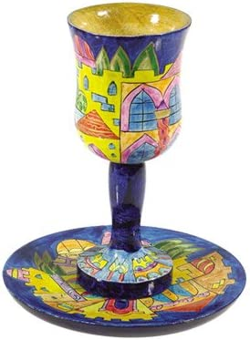 67% OFF of fixed price Kiddush Cup Fountain Set - safety Yair WOODEN Emanuel CUP AND KIDDUSH