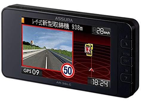 セルスター レーダーディテクター AR-36LC レーザー式オービス対応 GPSデータ更新無料 日本製3年保証