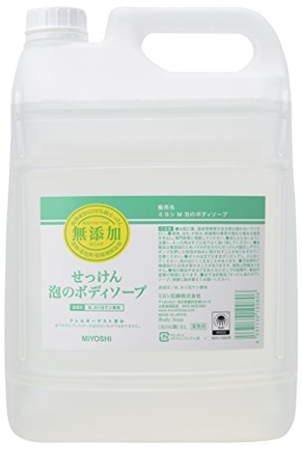 ミヨシ石鹸 無添加せっけん 泡のボディソープ 詰替え用 5L