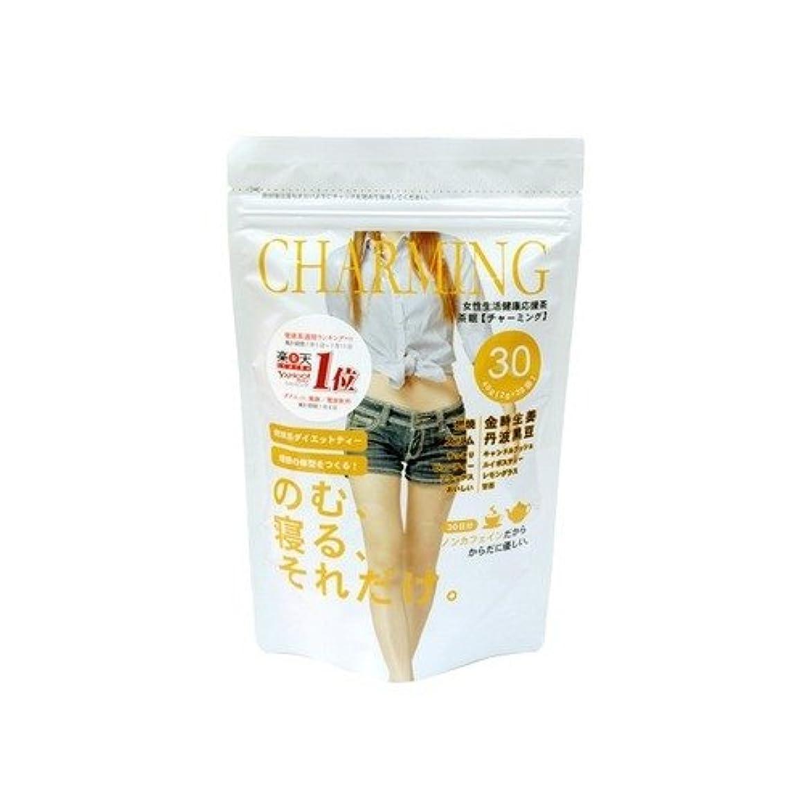 ホステス雰囲気繰り返す★ 茶眠(チャーミング) 30包 CHARMING