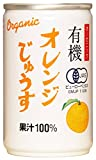 アルプス 有機オレンジじゅうす 缶 160g