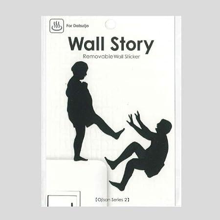 Wall Story(ウォールストーリー) ウォールステッカー OJISAN 夫婦喧嘩 WS-02-04 東洋ケース