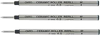 オート 水性ボールペン 替え芯 0.5 黒 C-305クロ 3個セット