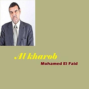 Al kharob (Quran)