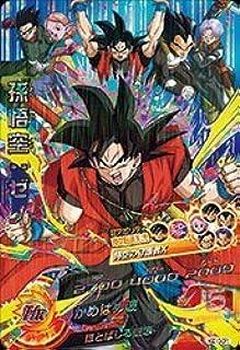 JAPAN DRAGONBALL HEROES CP Card HGD8-CP1 GOKU