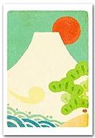 版画風ポストカード 「青富士」 日本の風景 絵葉書 年賀状