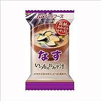 アマノフーズ いつものおみそ汁 なす 9.5g 【60食】