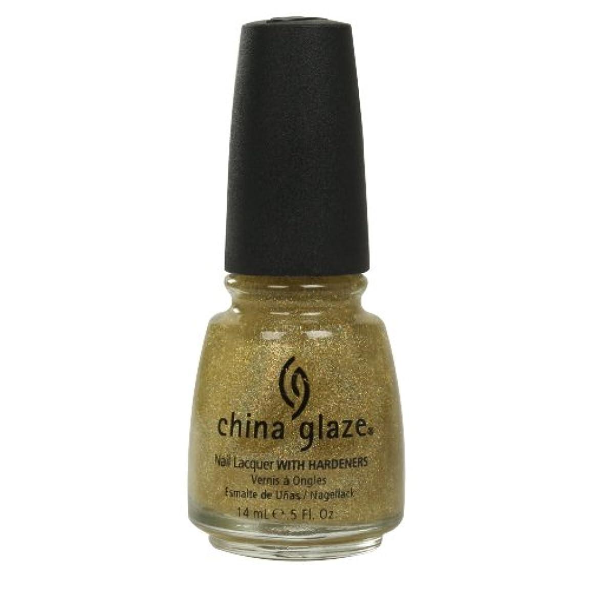 動員する熱残酷CHINA GLAZE Nail Lacquer with Nail Hardner - Golden Enchantment (並行輸入品)