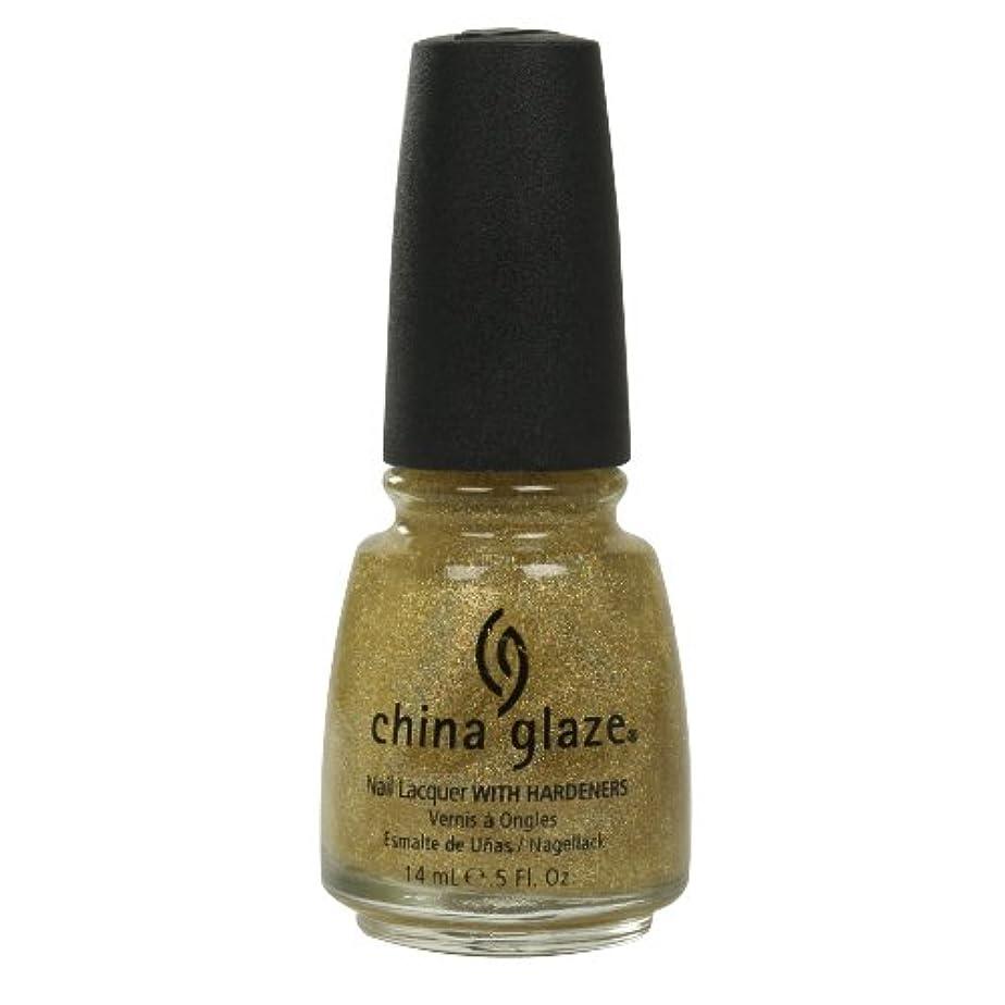 付ける大きなスケールで見ると熱心なCHINA GLAZE Nail Lacquer with Nail Hardner - Golden Enchantment (並行輸入品)