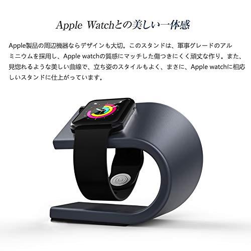 WUUDI『AppleWatch充電スタンド』