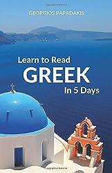 recommended reading - fortnite greek letters name