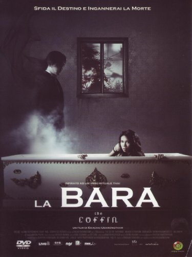 La bara [IT Import]