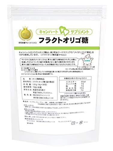 フラクトオリゴ糖 <個包装・1袋30包入>