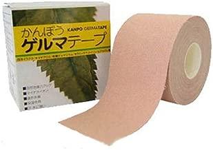 かんぽうゲルマテープ (幅5cm、5m巻)