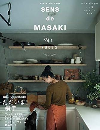 SENS de MASAKI vol.9 (集英社ムック)