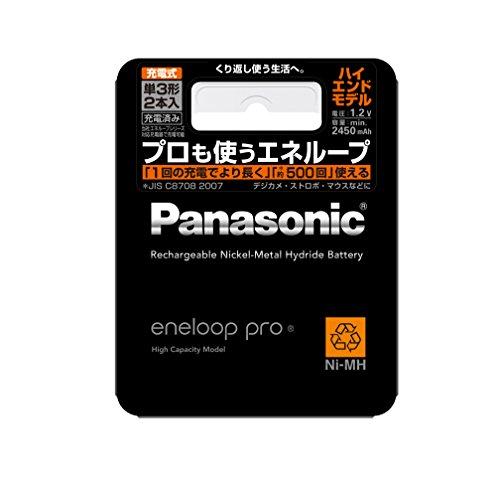 Panasonic eneloop 単3形 2本パック(ハイエンドモデル) BK-3HCC/2