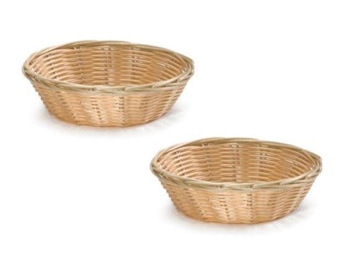 8-Inch Round Woven Bread Roll Baskets, Food Serving Baskets, Basket, Restaurant Quality, Polypropylene Material - Set of 2