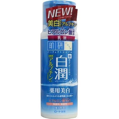 Hada Labo Shirojyun Medicated Whitening Emulsion (Non-Medicinal Product)