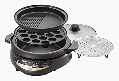 タイガーグリル鍋3.7Lプレート3枚タイプ深鍋たこ焼き焼肉プレート蒸し台蓋付きブラウンCQG-B300-T