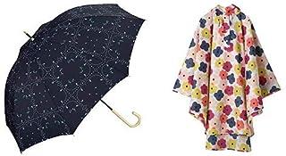 【セット買い】ワールドパーティー(Wpc.) 雨傘 長傘 グリーン 58cm レディース アンティーククロス 88448-09 NV+レインコート ポンチョ レインウェア クローリス FREE レディース 収納袋付き R-1093