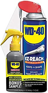 WD-40 EZ-Reach Multi-Use Product w/Industrial-Strength Cleaner/Degreaser, 49044