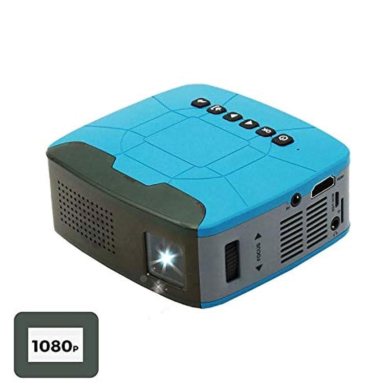 ラジエーター空うまくいけばミニプロジェクター、ホームシアタービデオプロジェクター、映画プロジェクター、健康アイプロテクション、LED、HD、1080 P、ホームエンターテイメントのサポート、パーティー、ゲーム