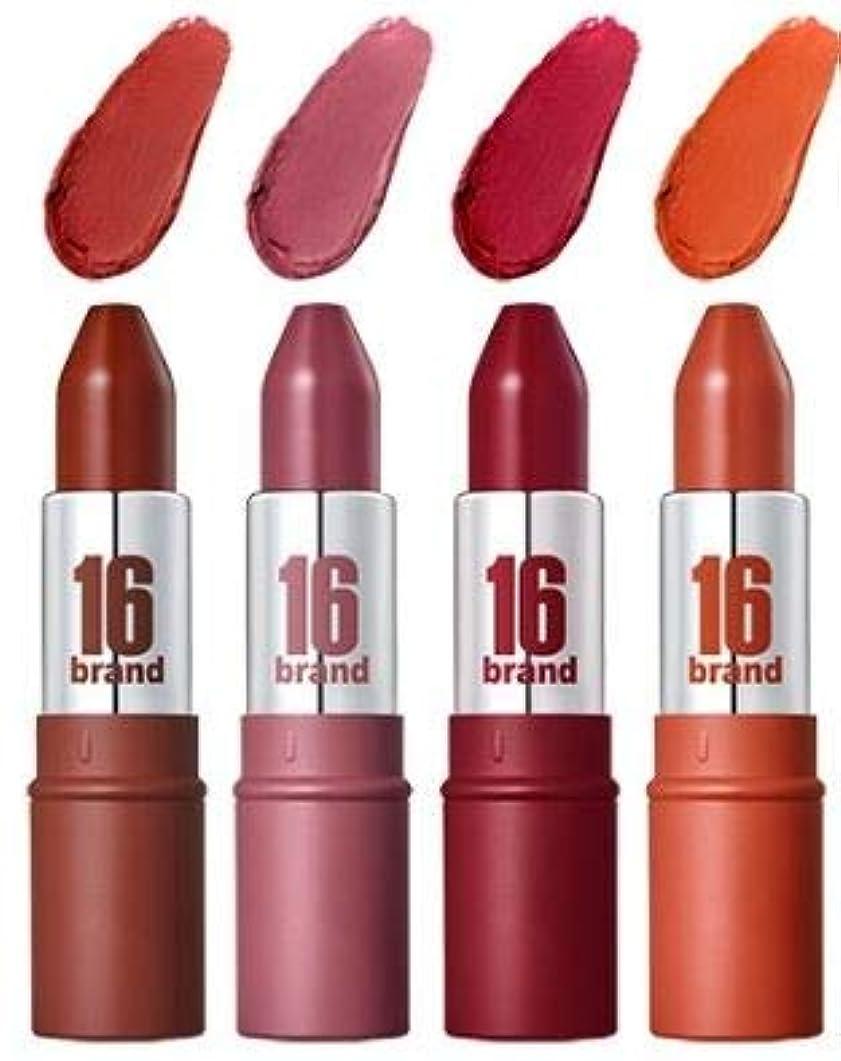 誰も分析歌[16 brand] R U 16 Taste-Chu Edition 3.4g /アルユ16 テイスチュエディション (03 Cherry Almond/03チェリーアーモンド) [並行輸入品]