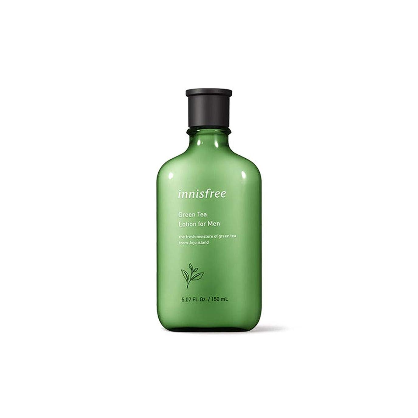 シャー爆発するするイニスフリー Innisfree グリーンティーローションフォーメン(150ml) Innisfree Green Tea Lotion For Men(150ml) [海外直送品]