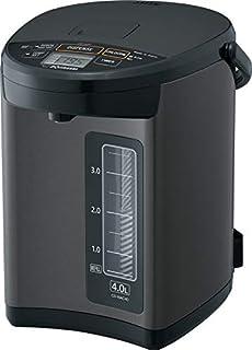 Zojirushi CD-NAC40BM Micom Water Boiler & Warmer, Made in Japan, 4.0-Liter, Metallic Black