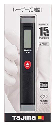 タジマ(Tajima)レーザー距離計P15ブラックPSC認定取得品LKT-P15B